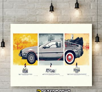 Back To The Future - Geleceğe Dönüş - Tablo & Poster 5